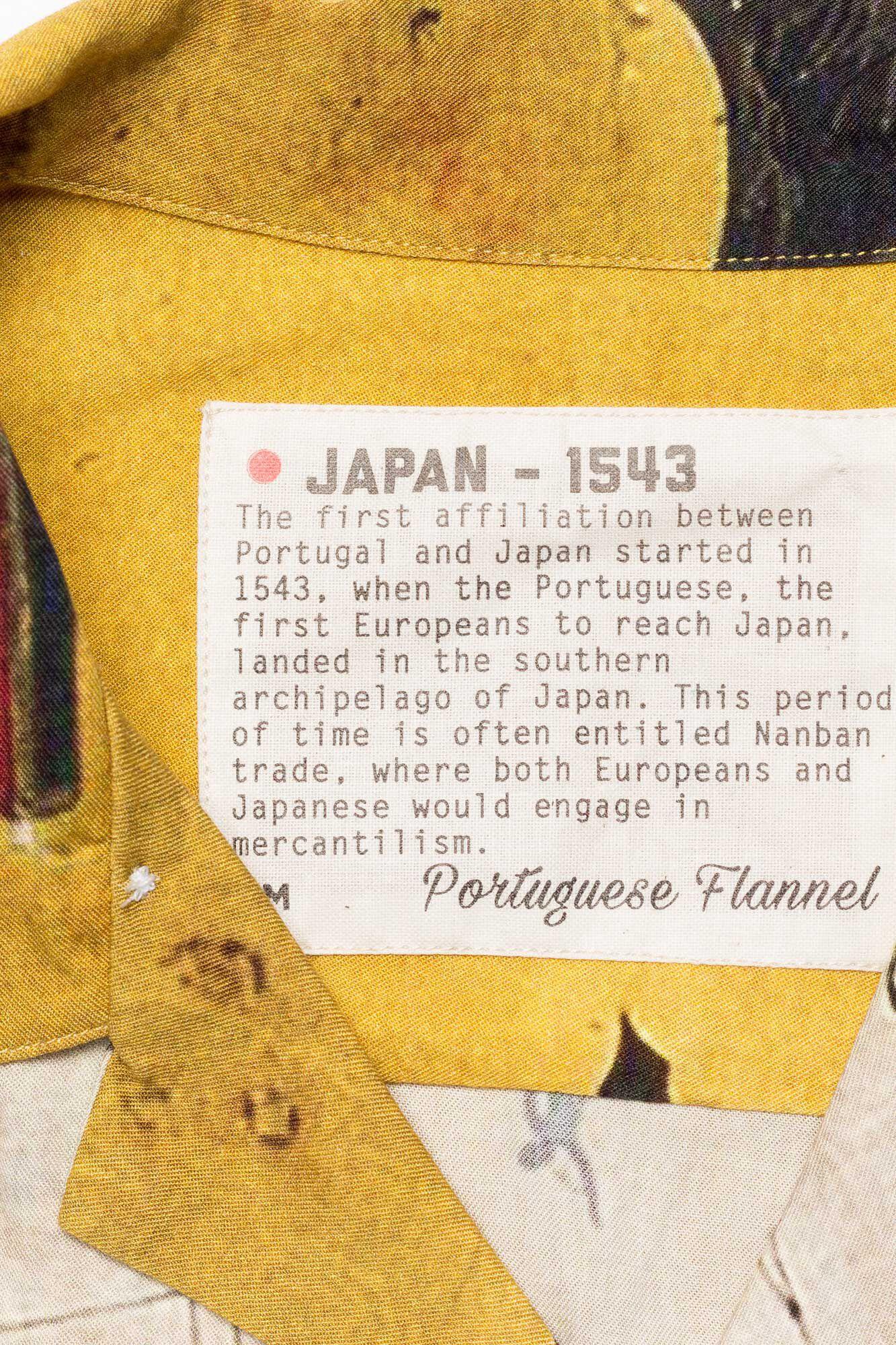 Japan 1543 SS19031.SS